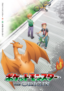 Pocket Monsters: The Origin poster