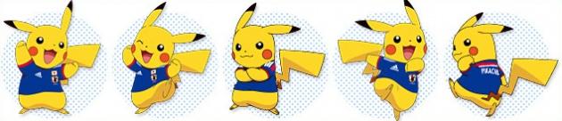Pikachu 2014 FIFA World Cup