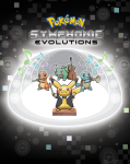 pokémon-symphonic-evolutions