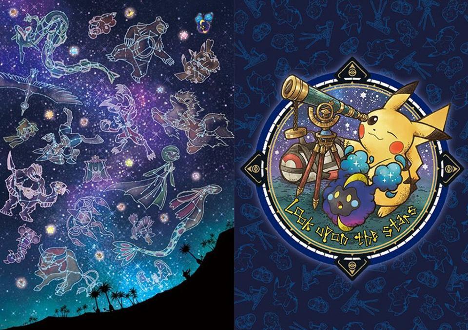 Pokémon merch leads to Stars speculation, GO Grass event, Niantic